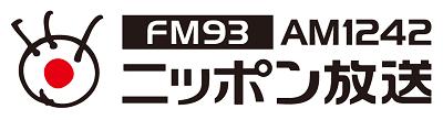 ニッポン放送 鈴木亮平Going Up